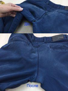 На фото ремонтирую джинсовые брюки
